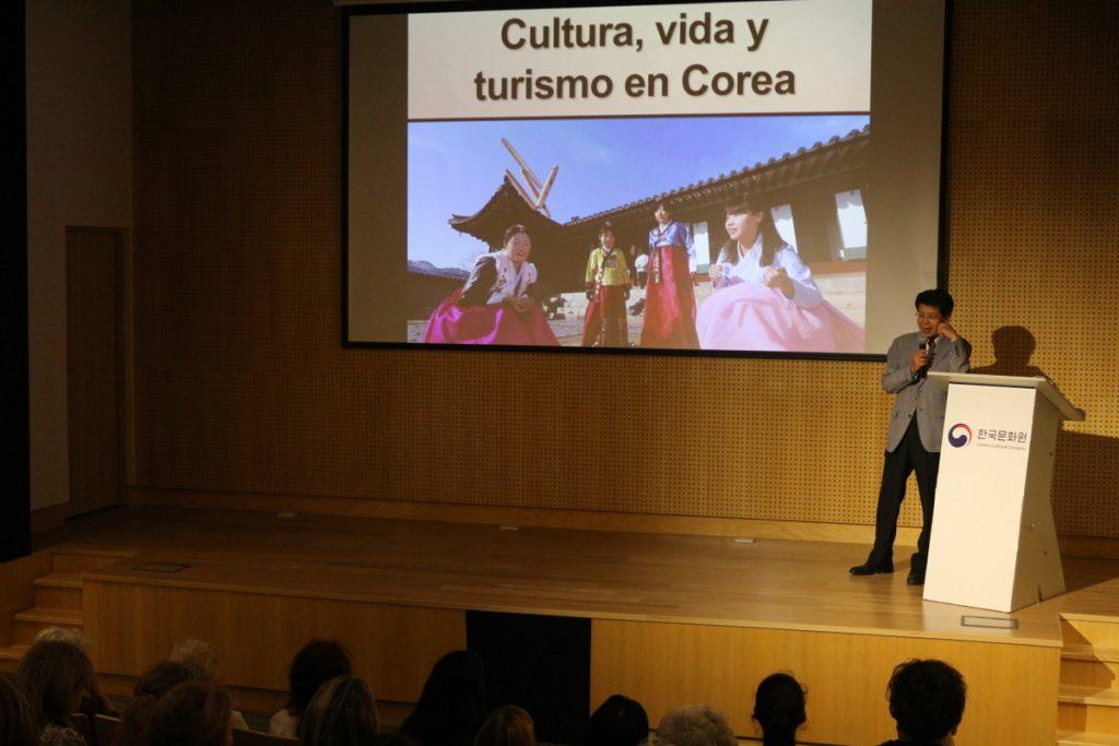 turismo y cultura corea